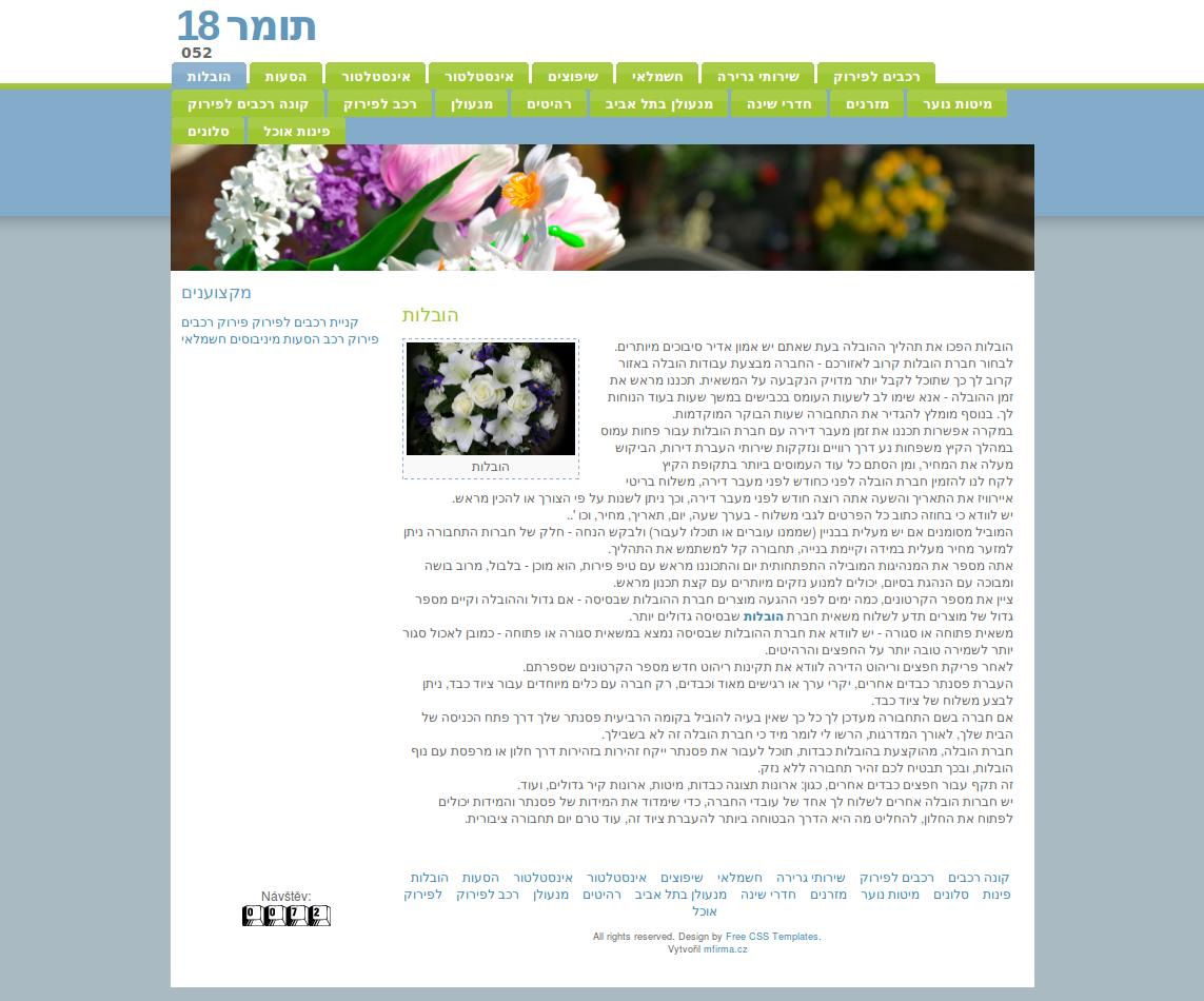 Příklad webové stránky - info.mfirma.cz